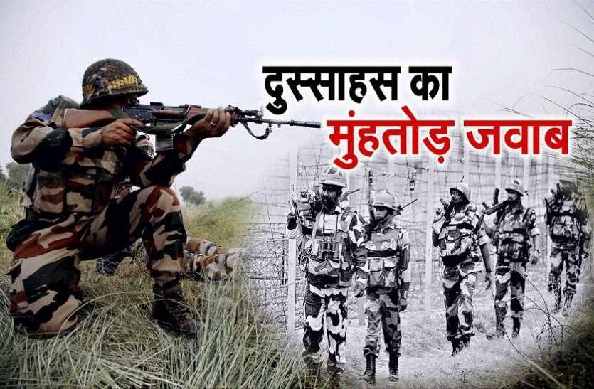 कश्मीर: पाकिस्तान ने फिर तोड़ा सीजफायर, तड़के तीन बजे अचानक शुरू की गोलीबारी
