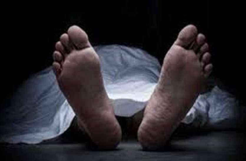 संदिग्ध स्थिति में मौत: जांच की मांग