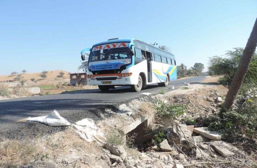 मौत की पुलियाएं: रेलिंग तो दूर सुरक्षा संकेतक तक नहीं