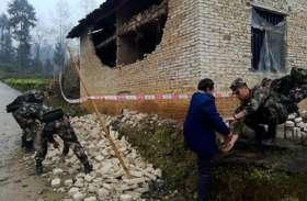 वीडियोः चीन में भूकंप के जोरदार झटके