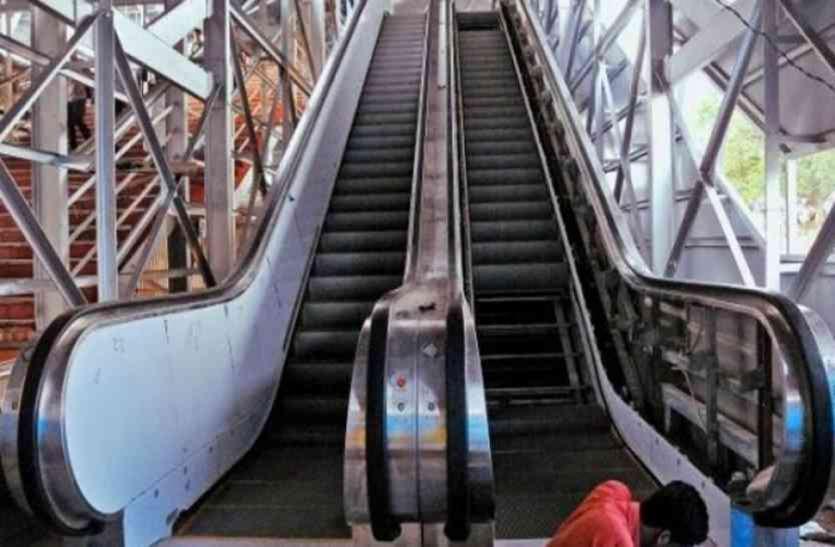 VIDEO: उत्तर पश्चिम रेलवे का तोहफा, गांधीनगर समेत 4 स्टेशनों पर लगेंगे 8 एस्केलेटर