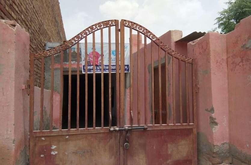 पिछली सरकार की बंद स्कूलों को फिर से खोलेगी गहलोत सरकार : देखें वीडियो