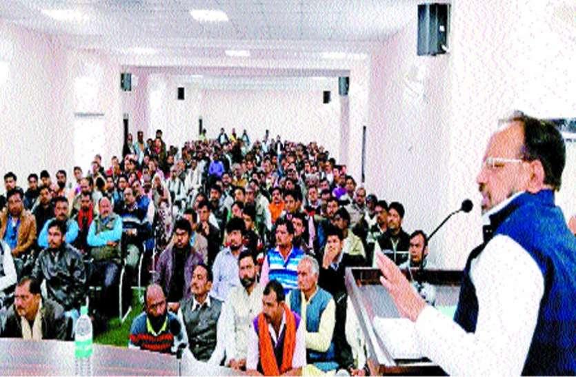 पूर्व पंचायत मंत्री ने कहा-प्रदेश सरकार के इस निर्णय से रुक जाएगा विकास