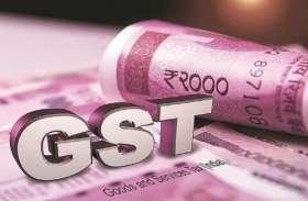 10 जनवरी को होगी GST काउंसिल की मीटिंग, सरकार ले सकती है ये बड़े फैसले