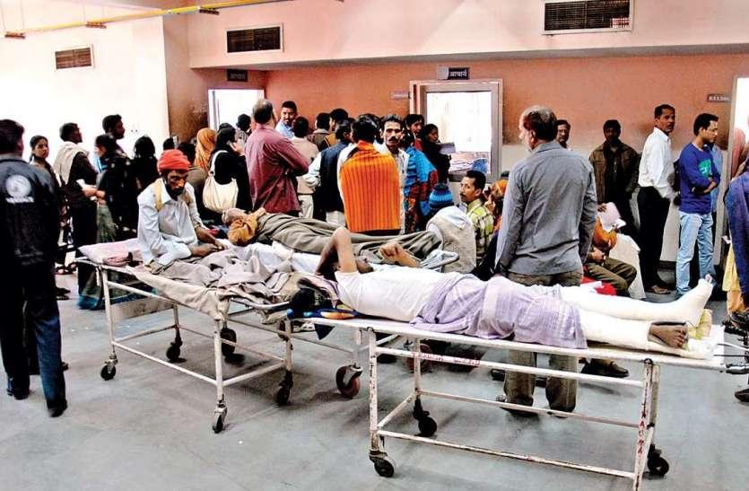 पीपीपी के शोर में जिले की सेहत 'कोमा' में