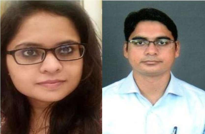 ये आईएएस पति-पत्नी अब उदयपुर में देंगे सेवाएं, इन पदों को संभालने का मिला जिम्मा...