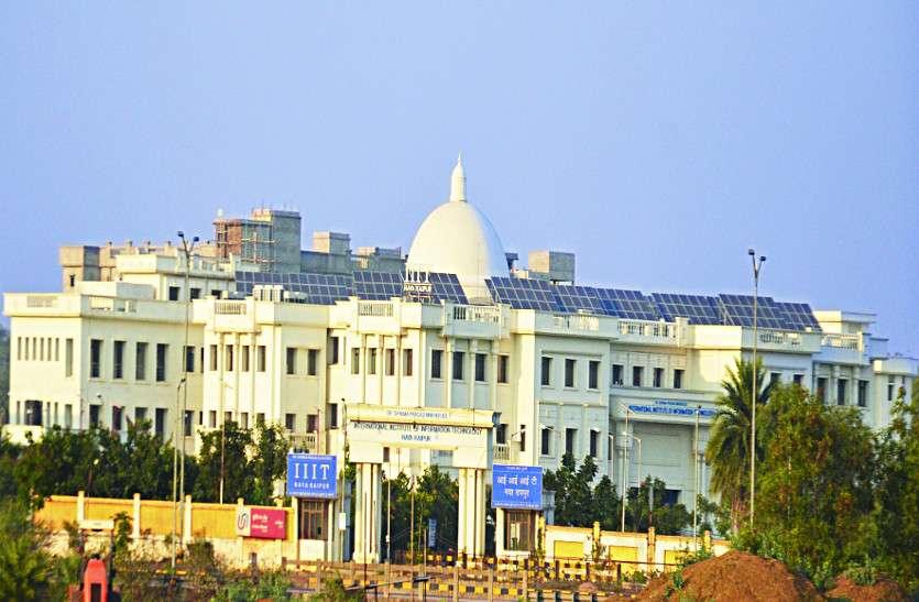 यह मंदिर नहीं, राजधानी में अंतरराष्ट्रीय सूचना क्रांति का महत्त्वपूर्ण केंद्र ट्रिपल आइटी है...