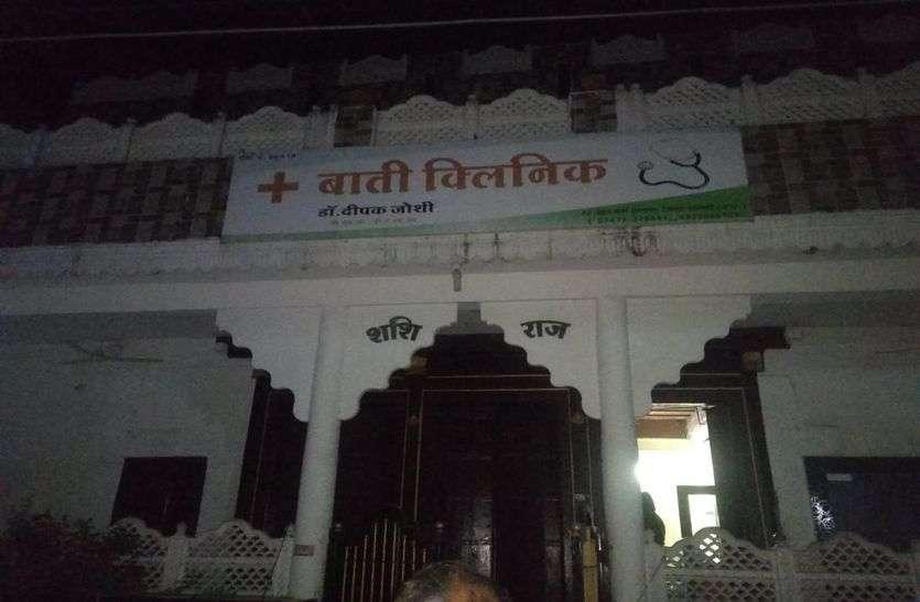 भाजपा नेता के घर से 1.82 लाख का जुआ पकड़ाया, 10 आरोपी गिरफ्तार