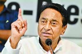 election 2019: कमलनाथ छोड़ेंगे लोकसभा सीट, छिंदवाड़ा से लड़ेंगे विधानसभा उपचुनाव