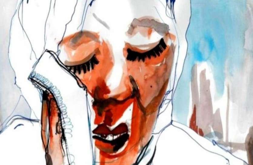 26 जनवरी के बाद सामूहिक बलात्कारों एवं हत्याओं को लेकर होगा प्रदेशव्यापी आंदोलन