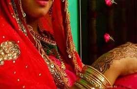 शादी के दूसरे दिन ही भागी लुटेरी दुल्हन व सहयोगी महिला चढ़ी पुलिस के हत्थे