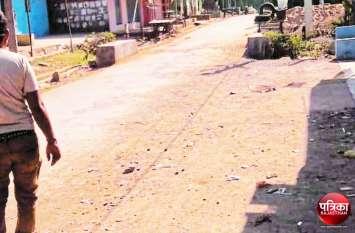 बांसवाड़ा : माहीडेम बाजार में नववर्ष की पार्टी के बाद भिड़े दो गुट, दूसरे दिन बवाल और पथराव, तनाव के हालात, आगजनी का प्रयास