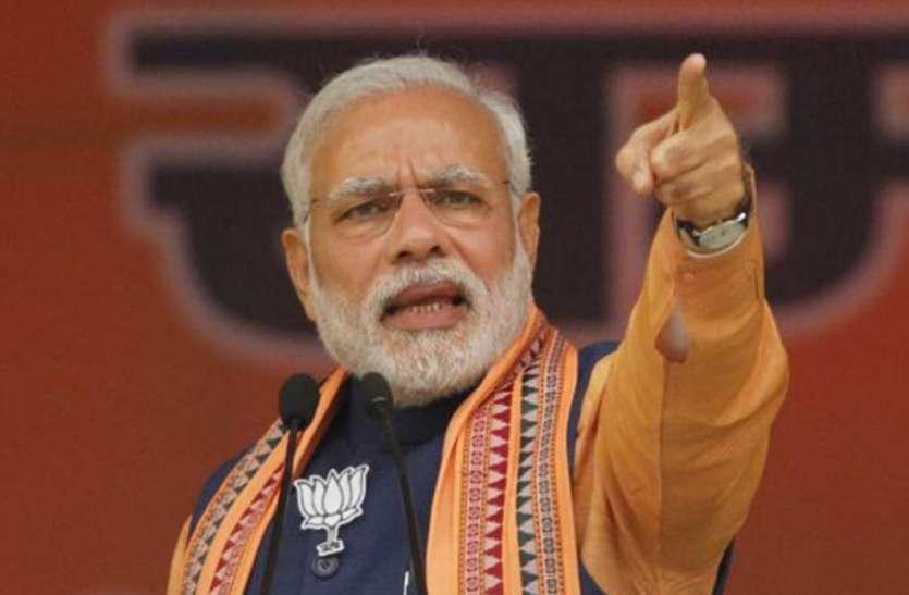 सिद्धू के पाक दौरे पर पीएम मोदी का बयान, कहा- कांग्रेस ने राजनीतिक लाभ के लिए पड़ोसी देश को मौका दिया