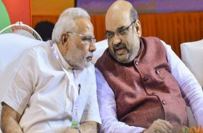 विकास, हिंदुत्व और राष्ट्रवाद के एजेंडे पर 2019 का चुनाव लड़ेगी बीजेपी, सरकार की तैयारियां तेज
