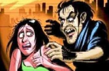 molestation : युवक ने घर में घुसकर महिला से की छेड़छाड़, गिरफ्तार