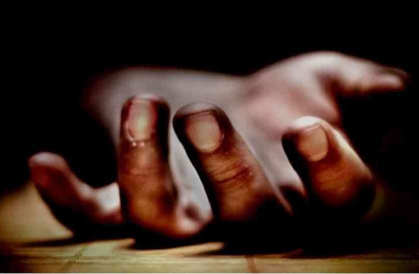 व्यापारी ने की आत्महत्या, सरकारी बैंक और एक विदेशी कंपनी को बताया सुसाइड का जिम्मेदार