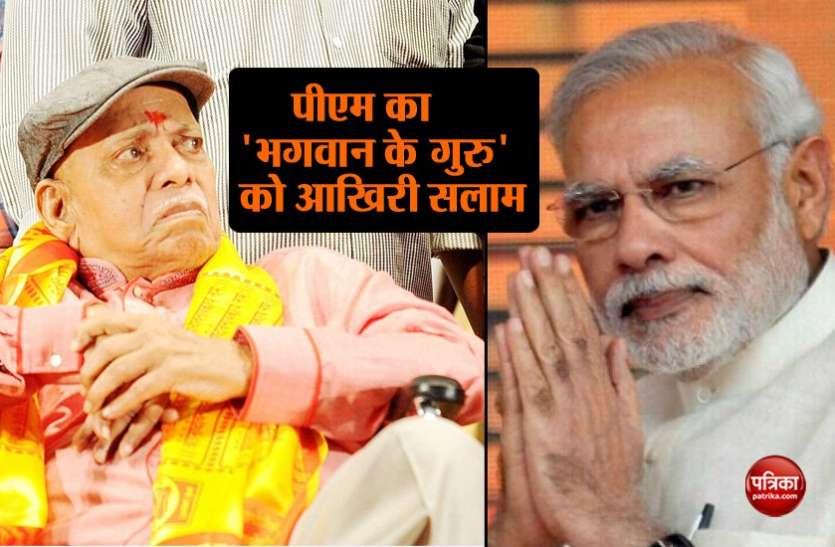 गुरु आचरेकर के निधन पर प्रधानमंत्री मोदी ने ये कहा