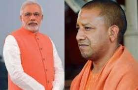 पीएम आैर सीएम के खिलाफ नारेबाजी करने वाले को भाजपा ने दिया ये इनाम!