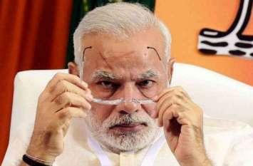 इस संत ने प्रधानमंत्री नरेंद्र मोदी पर लगाए गंभीर आरोप, देखें वीडियो