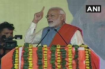 पंजाब: गुरदासपुर में पीएम मोदी का कांग्रेस पर हमला, पार्टी ने सिख दंगे के आरोपी को मुख्यमंत्री बनाया