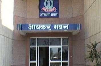 लखनऊ-कानपुर में व्यवसाइयों के 28 ठिकानों पर इनकम टैक्स की रेड, व्यापारियों में मचा हड़कम्प