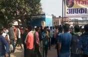 VIDEO GALLERY : राजमिस्त्री पेटी ठेकेदार संघ का संगठन चुनाव आयोजित