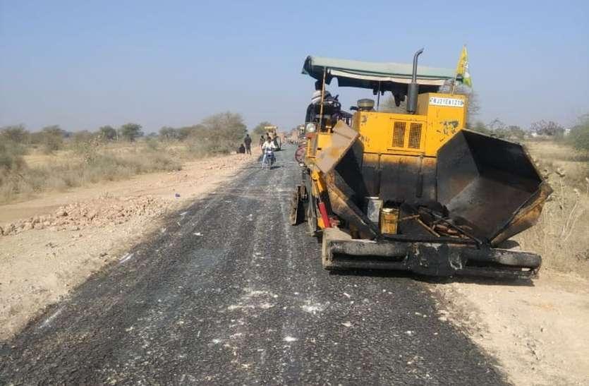 ग्रामीणों को मिली डामर मार्ग की सौगात