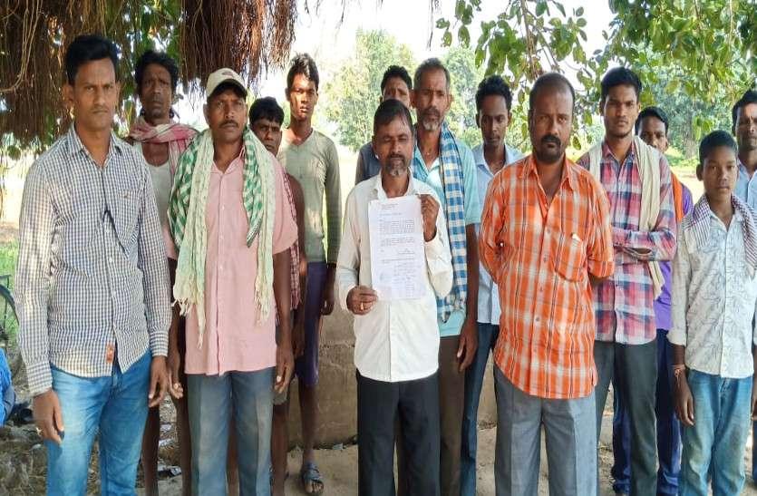जिस गांव के लोगों ने किया था चुनाव बहिष्कार, अब उनके साथ हो रहा सौतेला व्यवहार, ग्रामीणों ने दी चेतावनी