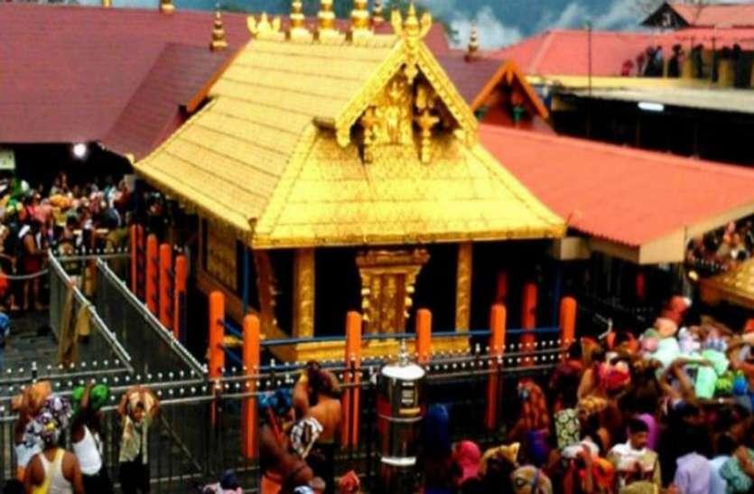 जानें कौन हैं सबरीमाला मंदिर में प्रवेश करने वाली दो महिलाएं, यूं रचा इतिहास