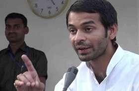 तेजप्रताप का ऐलान-पाटलिपुत्र से ही चुनाव लड़ेंगी मीसा भारती