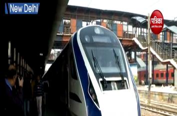 VIDEO:  ट्रेन-18 के ट्रायल में मिली कामयाबी, पटरी पर सरपट दौड़ने को तैयार