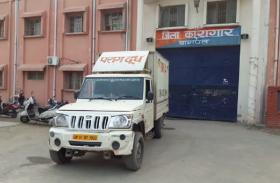 मुन्ना बजरंगी की हत्या के बाद एक बार फिर यूपी की इस जेल में हुआ संघर्ष- देखें वीडियो