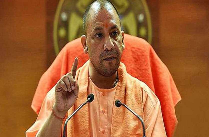 गौवंशों को लेकर सीएम योगी के इस आदेश से सकते में सरकार, लिया ऐसा फैसला, प्रदेशभर में मची हलचल