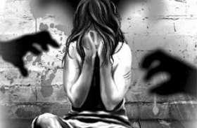 Video: बदायूं में युवक ने किया नाबालिग बच्ची से बलात्कार