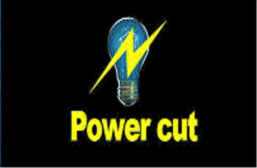 बिजली कटौती  से फूले 'सरकार' के हाथ-पांव, निकाला यह समाधान