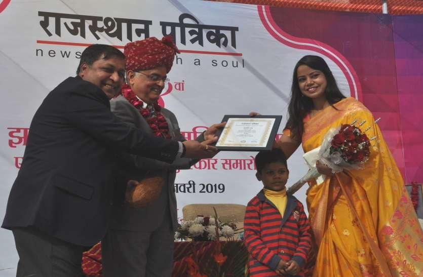 वीडियो में देखें पं. झाबरमल्ल शर्मा स्मृति व्याख्यान एवं सृजनात्मक साहित्य पुरस्कार समारोह