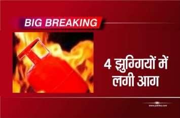 राजधानी में हुआ धमाका, 12 झुलसे 2 गंभीर