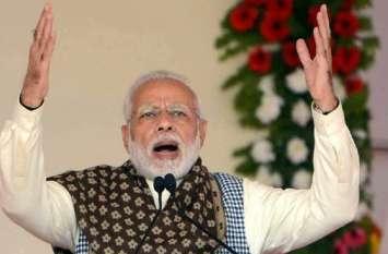 प्रधानमंत्री की रैली आगरा में, जानिए इस बार क्या मुद्दे लेकर आ रहे नरेंद्र मोदी