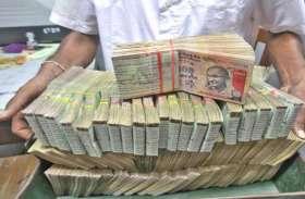 पुराने नोटों का लोग इस तरह से कर रहे हैं इस्तेमाल, यहां पाई गई 2.30 करोड़ रुपए की करंसी