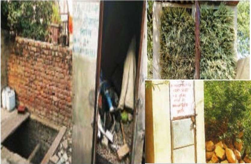 राजस्थान में यहां पीएम मोदी के 'सपने' की उड़ रही धज्जियां, सामने आया अफसरों का झूठ