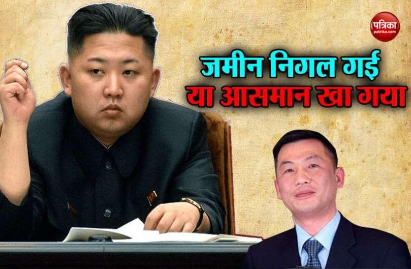 इटली से उत्तर कोरिया के राजदूत जो सोंग गिल दो महीने से लापता