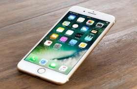 iPhone से न्यू ईयर विश करने पर इस कंपनी ने कर्मचारियों के काट डाले 50,000 रुपए