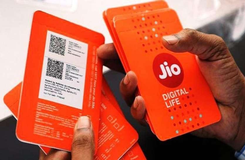 JIO यूजर्स आज ही कराएं ये रीचार्ज, 2020 तक मिलेगा अनलिमिटेड डेटा व कॉलिंग फ्री