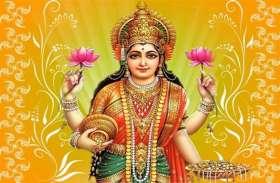 घर में कभी इस दिशा में न रखें मां लक्ष्मी की तस्वीर, नहीं टिकेगा पैसा