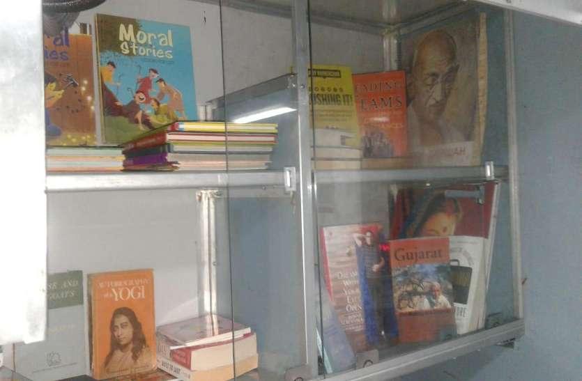 मुंबई-अहमदाबाद शताब्दी एक्सप्रेस में पुस्तकालय