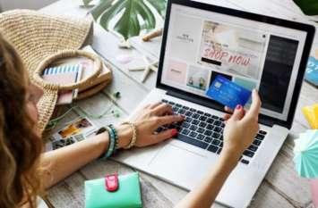 ऑनलाइन शॉपिंग के लिए देना होगा आधार, सिर्फ 5000 रुपए का सामान ही मंगवा सकेंगे