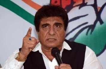 VIDEO: योगी कहते हैं ठोक दो और बीजेपी विधायक कह रहे बम फेंक दो: राज बब्बर