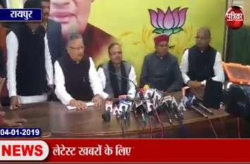 Video Gallery : विधानसभा सत्र शुरू होने के बाद भाजपा ने चुना नेता प्रतिपक्ष, फिर रमन सिंह ने कही ये बात