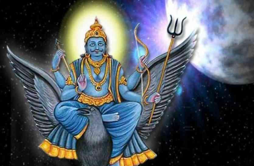 इस बार बहुत ख़ास है शनैश्चरी अमावस्या, जानिए पूजा का समय,विधि और उपाय