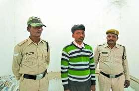 मादक पदार्थ ले जा रहे युवक को पुलिस ने किया गिरफ्तार, बरामद हुआ इतना गांजा